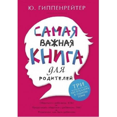 Диагностика кармы т.12. Лазарев С. Н.