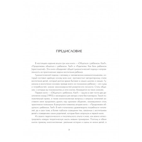 Диагностика кармы т.4. Лазарев С. Н.