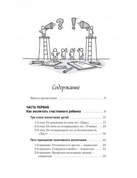 Достоевский Ф. М. Записки из подполья. Игрок