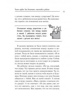 Древние славянские способы снятия порчи и сглаза водой, огнем, яйцом. Матушка Стефания
