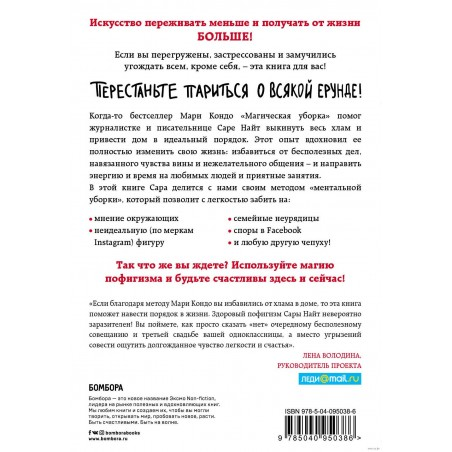 Записки українського самашедшого. Лiна Костенко