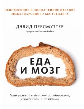 Записки усталого романтика. Задорнов М. Н.
