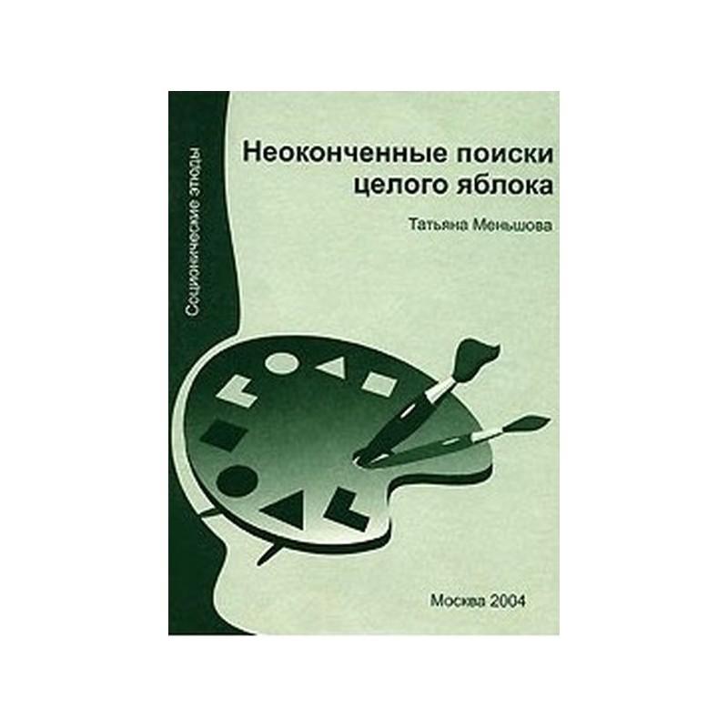 Ukraine. Travel Guide (Україна. Туристичний путiвник). Сергiй Удовик